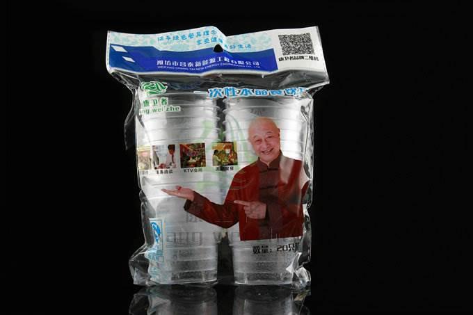 商超专供-一次性杯子